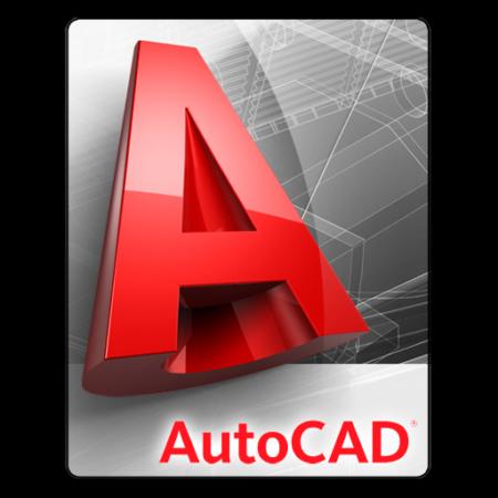Курс AutoCAD – 2D