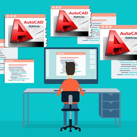 Програмиране на AutoLISP