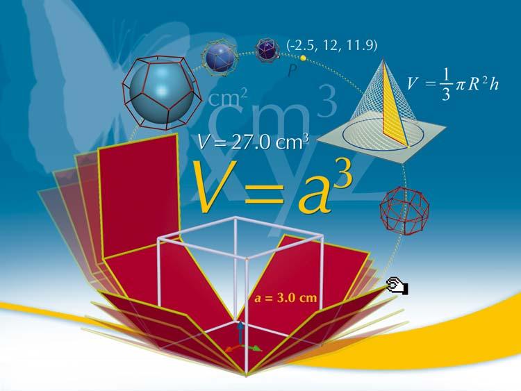 Уроци по математика подготовка ДЗИ