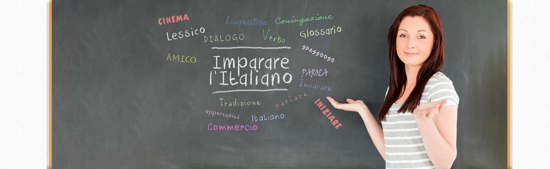 Италиански за начинаещи